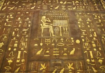 EGIPTO <BR>TODO INCLUIDO <BR> Salidas Lunes y Sábados